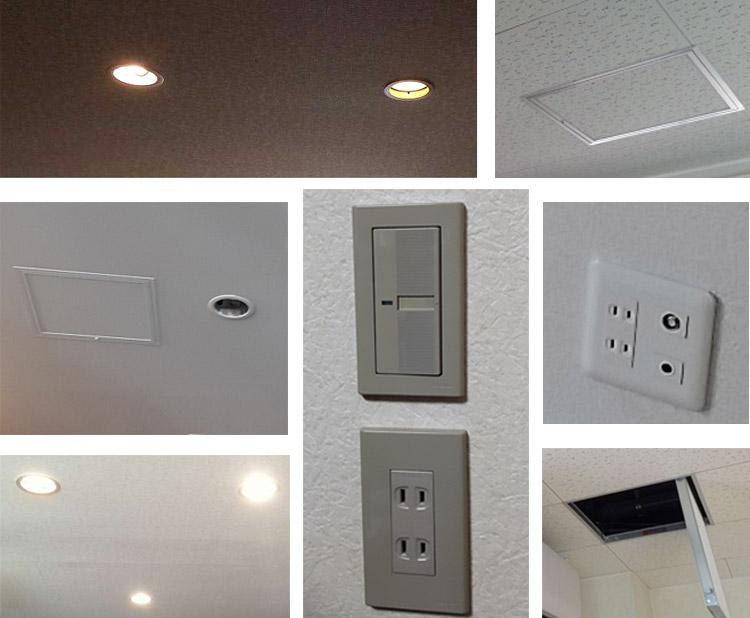 各種電気工事を承っております。